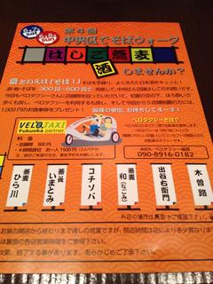 EDD9630C-369D-4BB4-BDFD-EF31FEC7A6A5.jpg